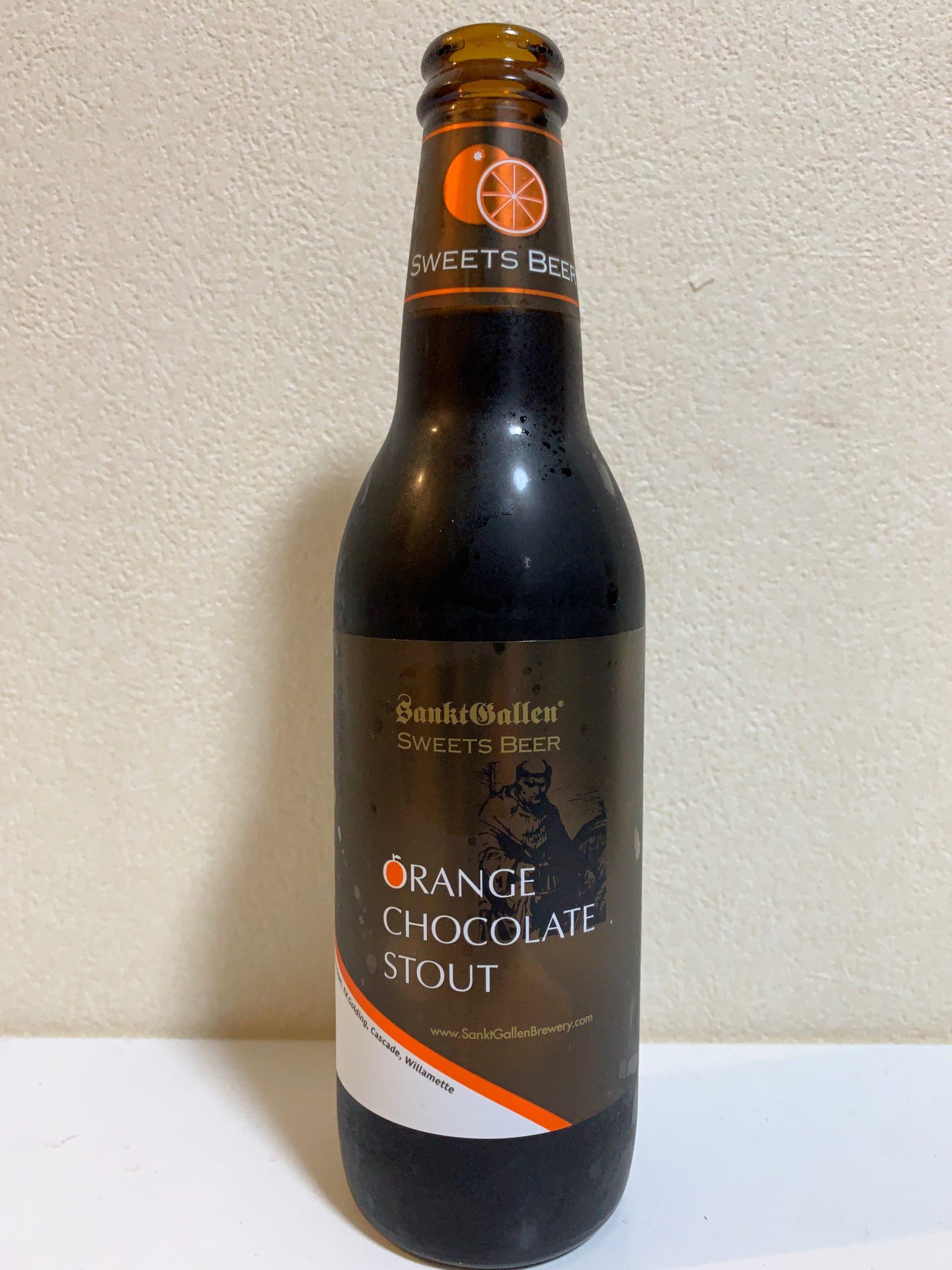 サンクトガーレン Orange Chocolate Stout(オレンジ チョコレートスタウト)