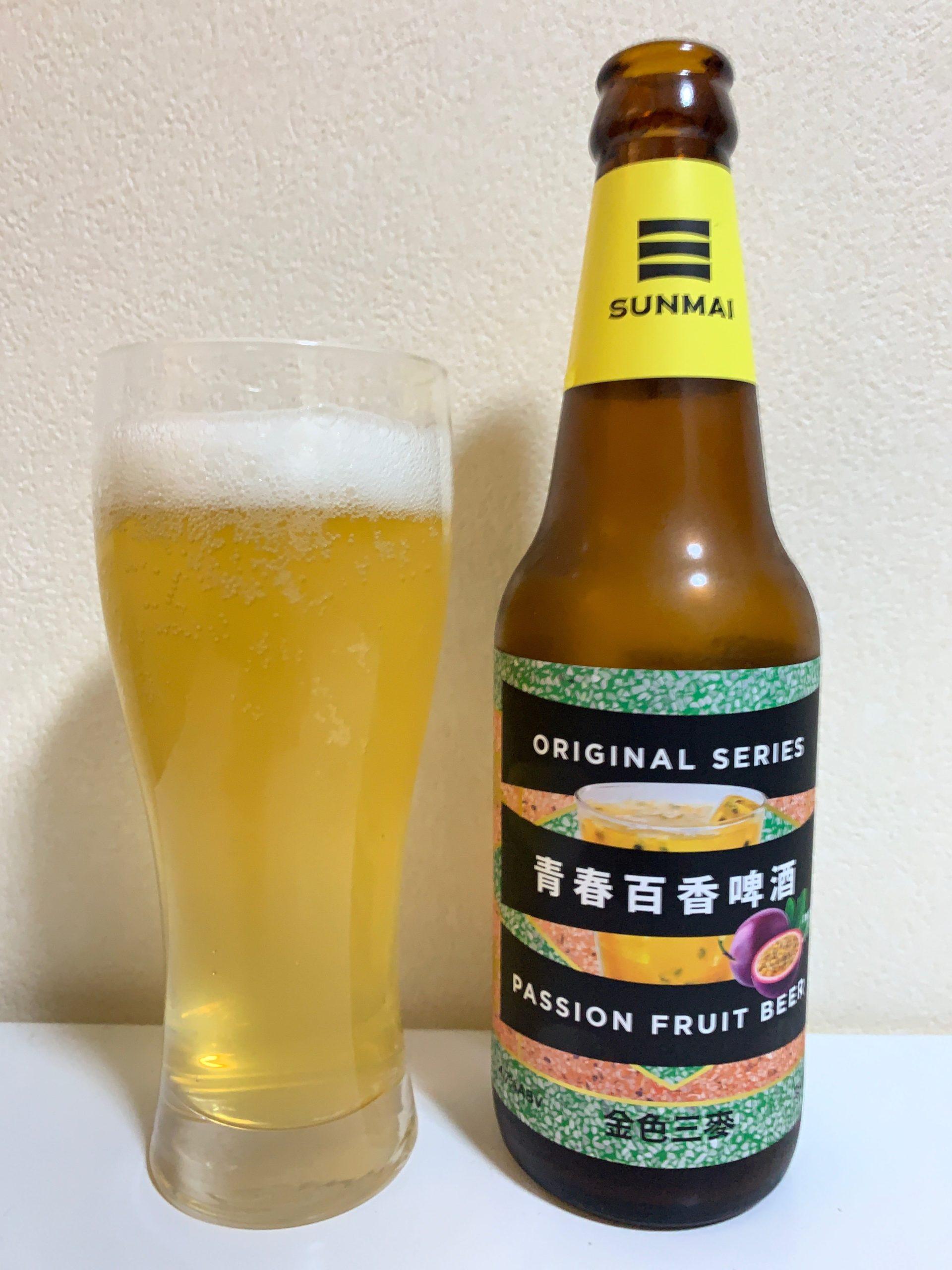 SUNMAI PASSION FRUIT BEER(サンマイ パッションフルーツ エール)