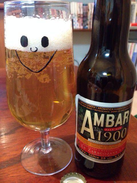 Amber 1900(アンバー1900)