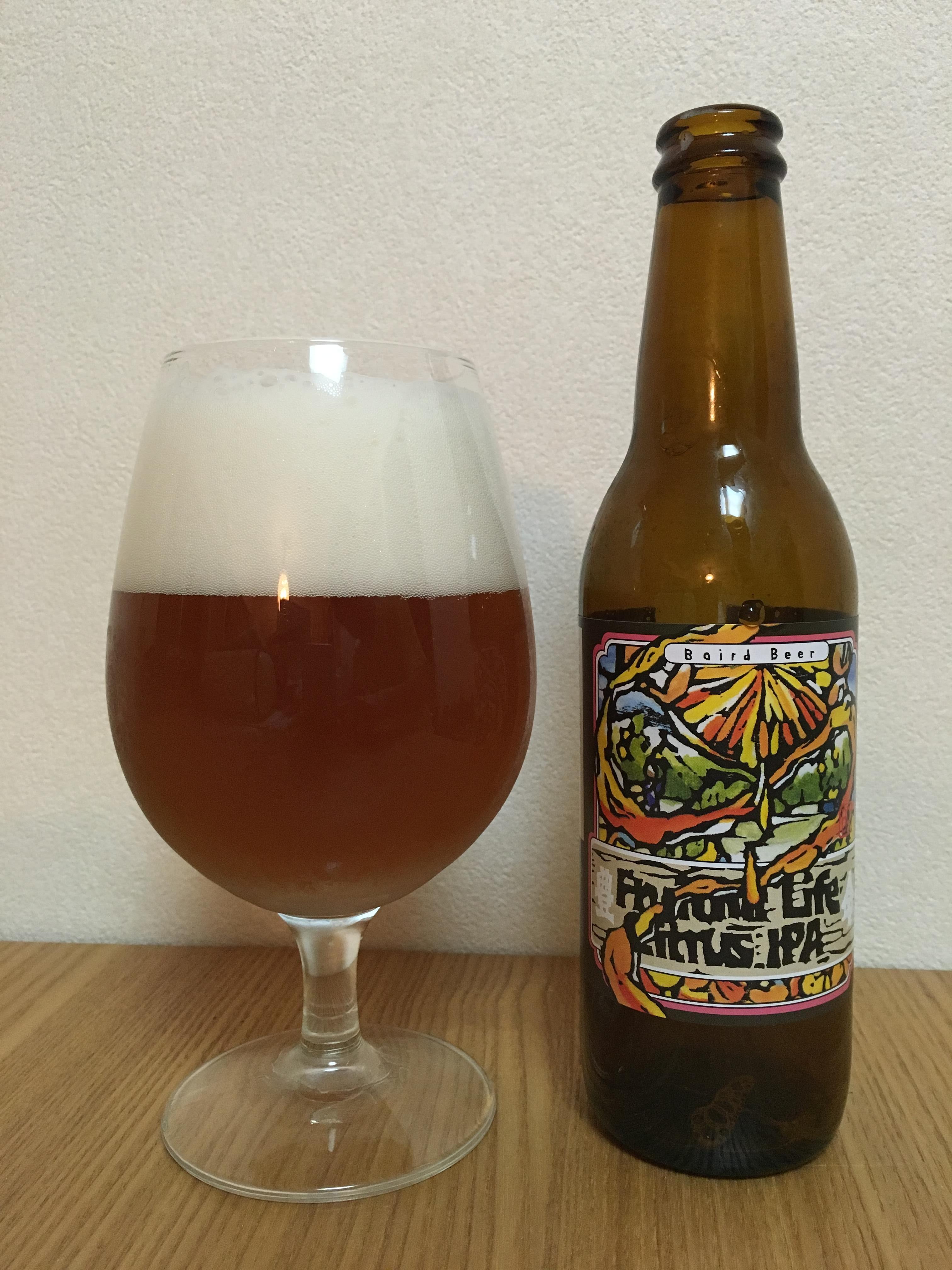 Baird Beer Fruitful Life Citrus IPA(ベアードビール フルーツライフ シトラス IPA)