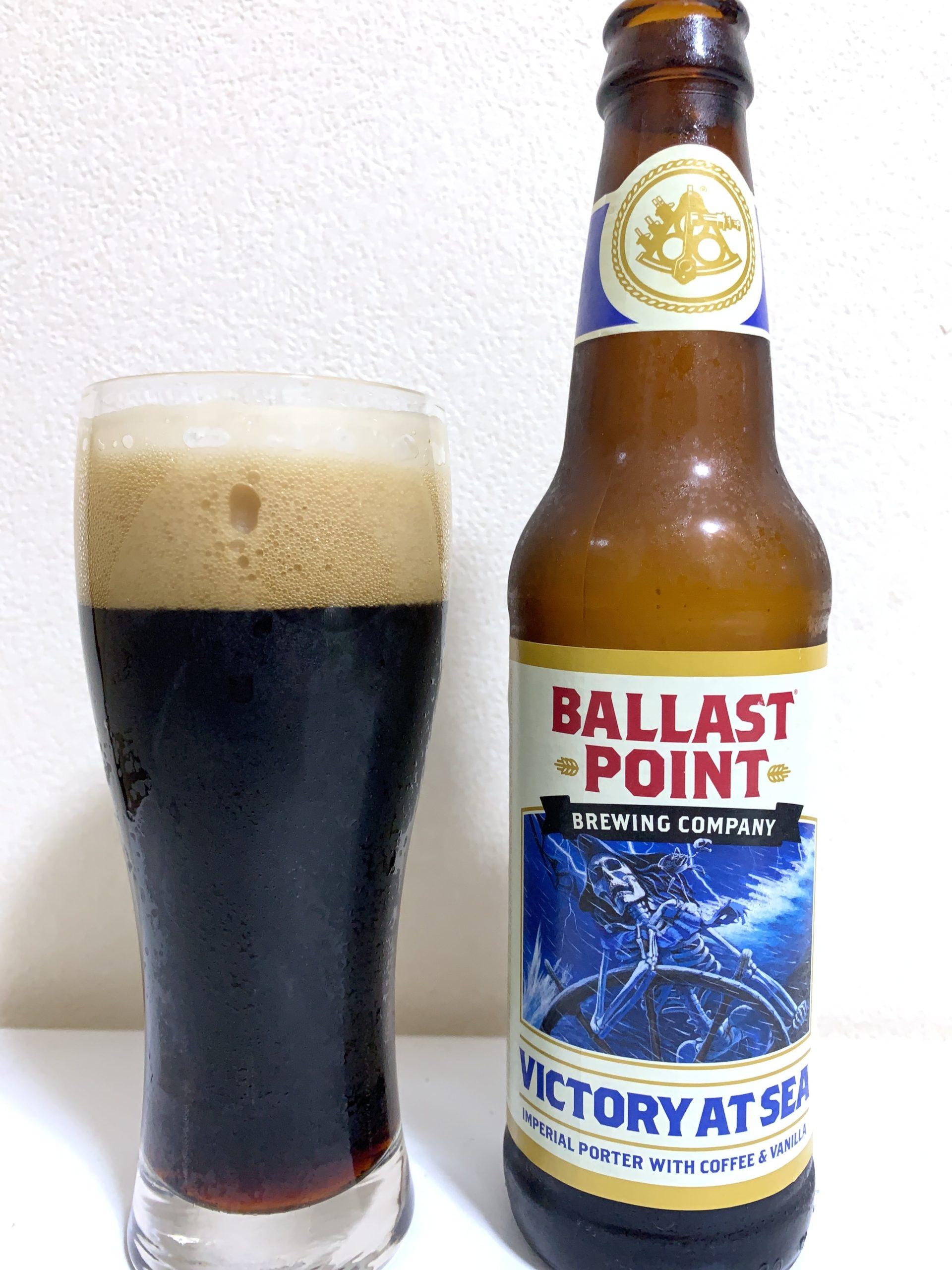 BALLAST POINT VICTORY AT SEA(バラストポイント ビクトリーアットシー)