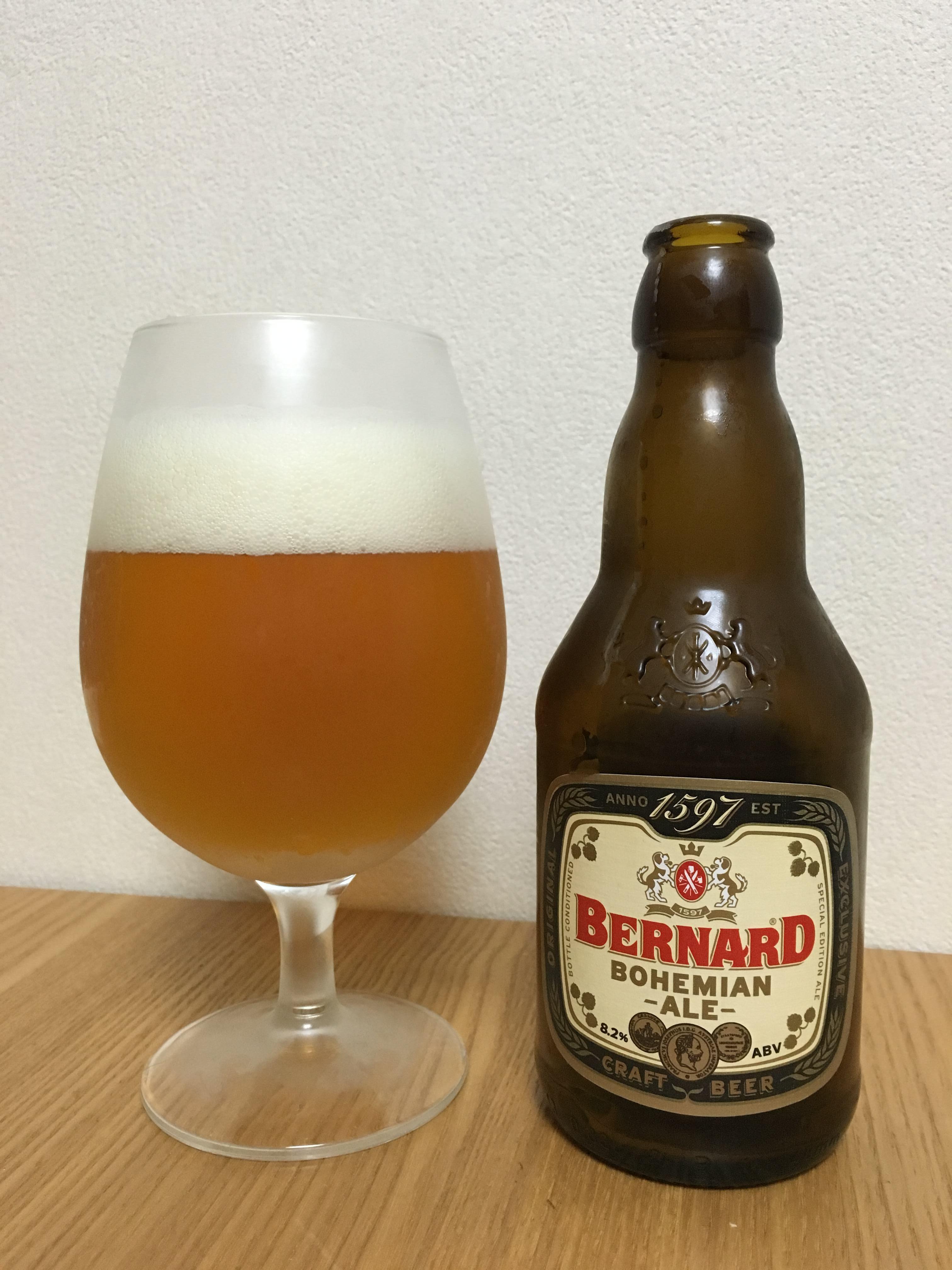 BERNARD BOHEMIAN ALE(ベルナルド ボヘミアン エール)