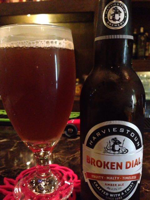 BROKEN DIAL(ブロークン ダイアル)