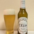 CELIA PREMIUM CZECH LAGER (セリア プレミアム クラフト ラガー)