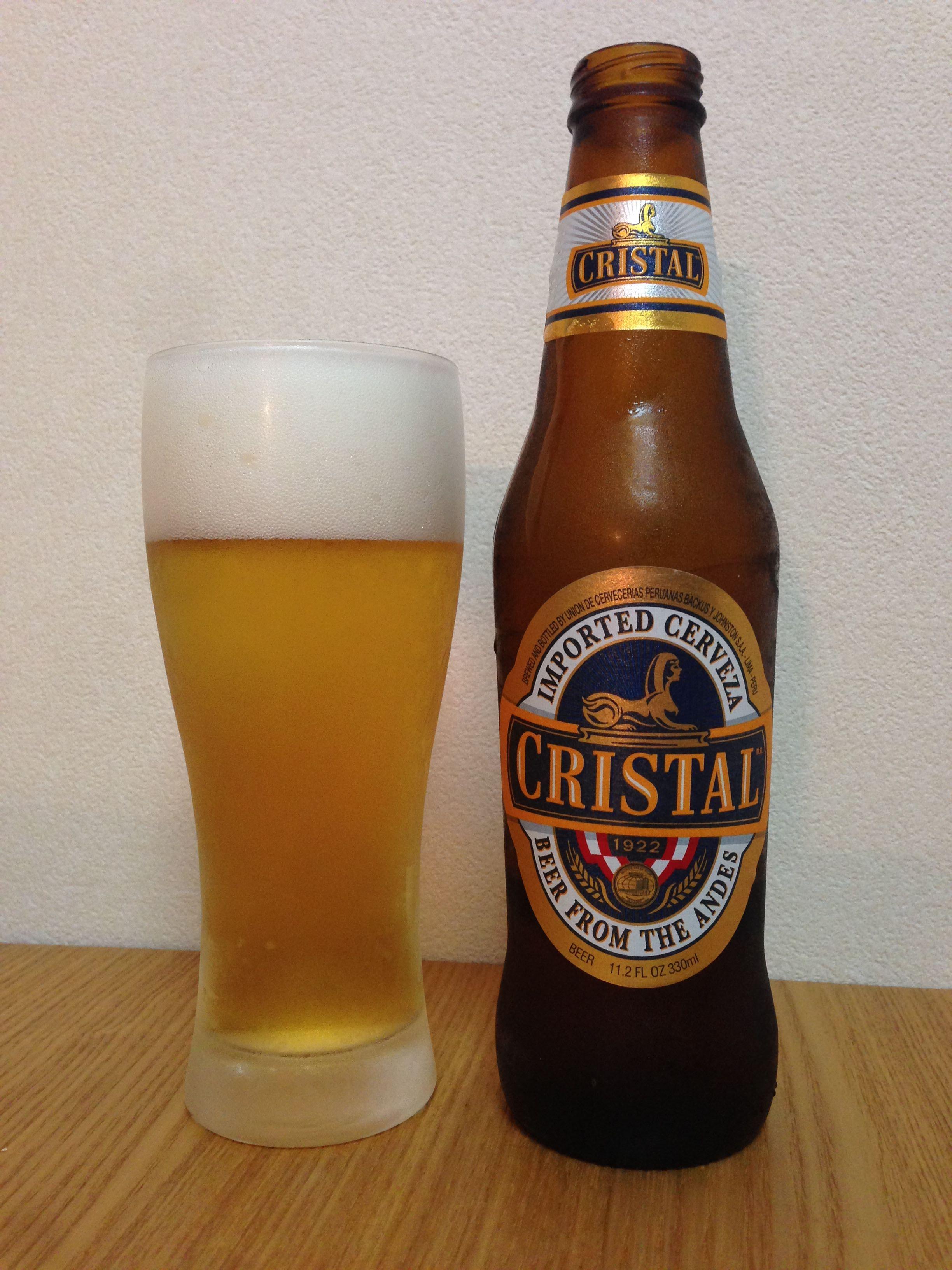 CRISTAL(クリスタル)