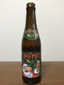ENGHIEN Noël(エンギエン ノエル)