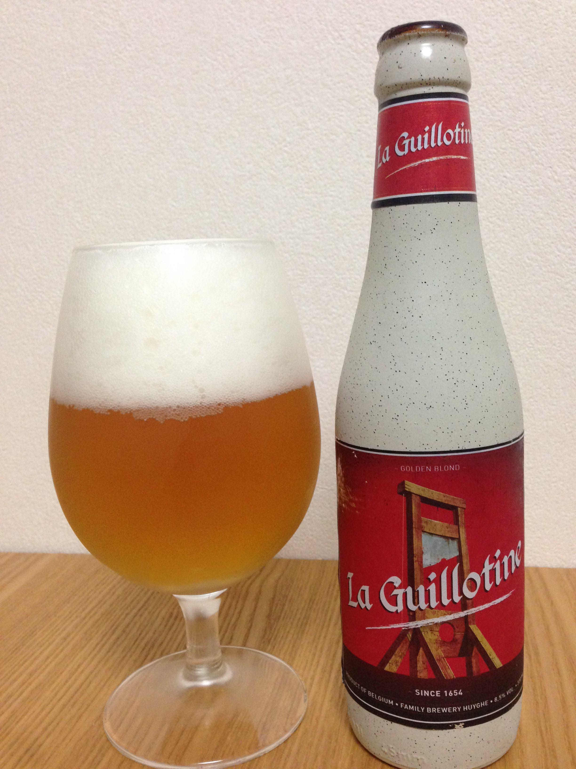 La Guillotine(ギロチン)