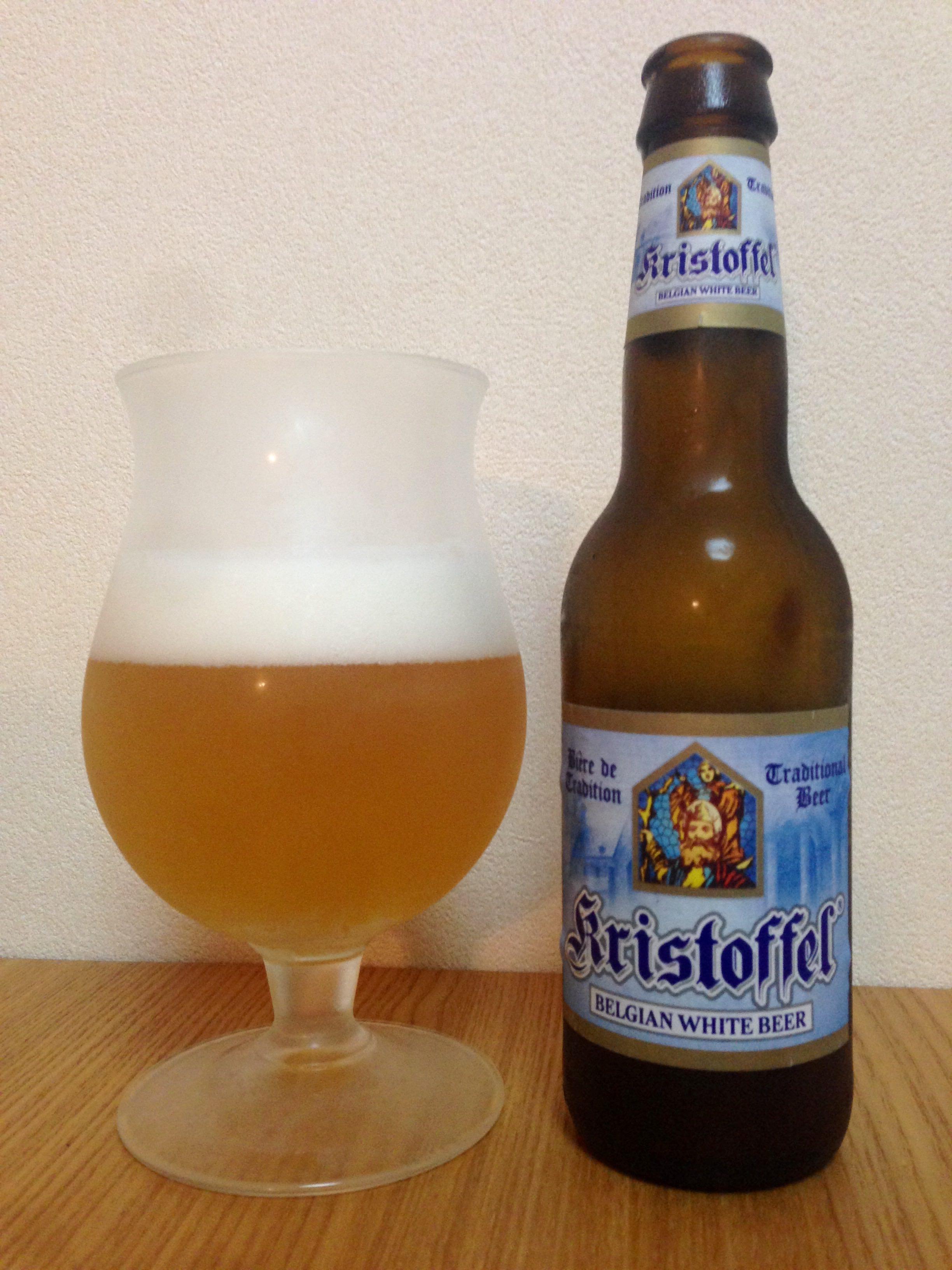 Kristoffel White(クリストフェル ホワイト)