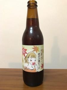 舞浜地ビール工房 ハーベストムーン -アキコ- 秋の小麦ビール