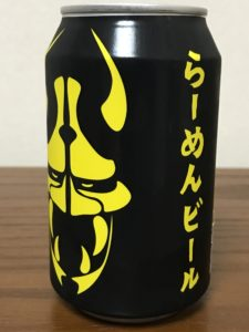 Mikkeller Ramen Beer Yuzu(ミッケラー らーめんビール 柚子)