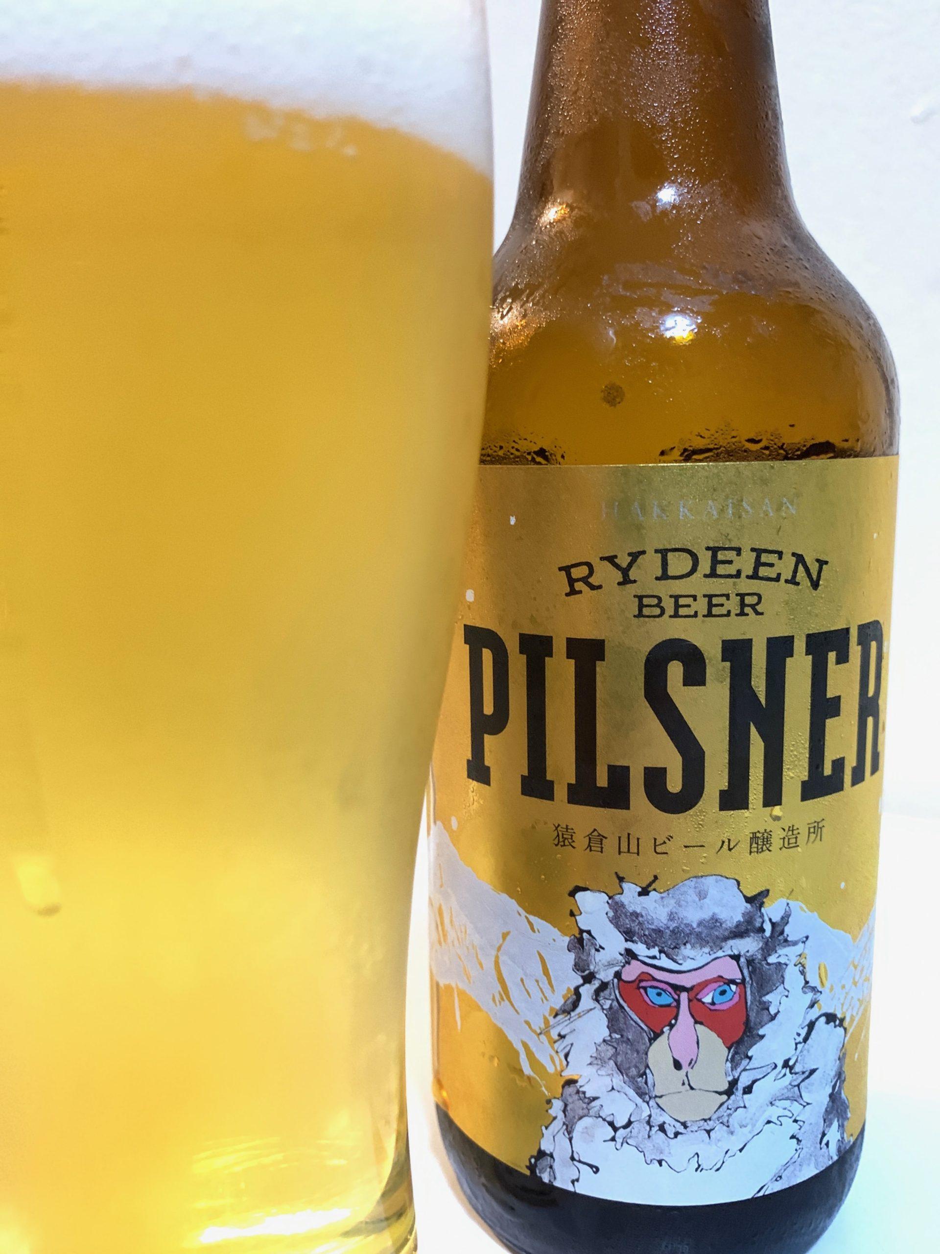 HAKKAISAN RYDEEN BEER PILSNER(ライディーン ビール ピルスナー)