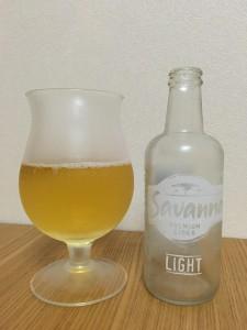 savanna-light2