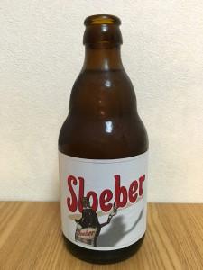 Sloeber(スローバー)