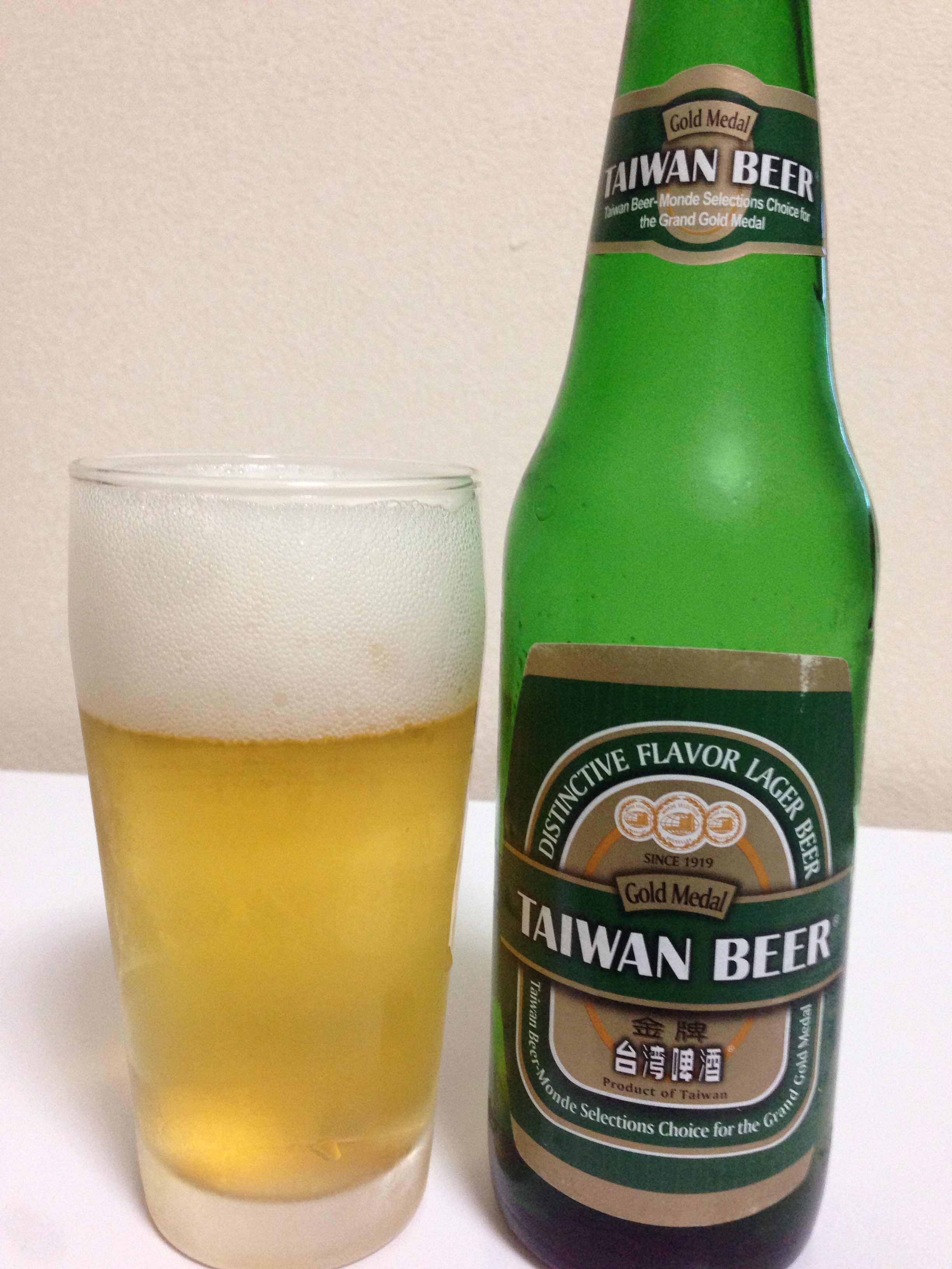 TAIWAN BEER GOLD MEDAL(台湾ビール 金牌)