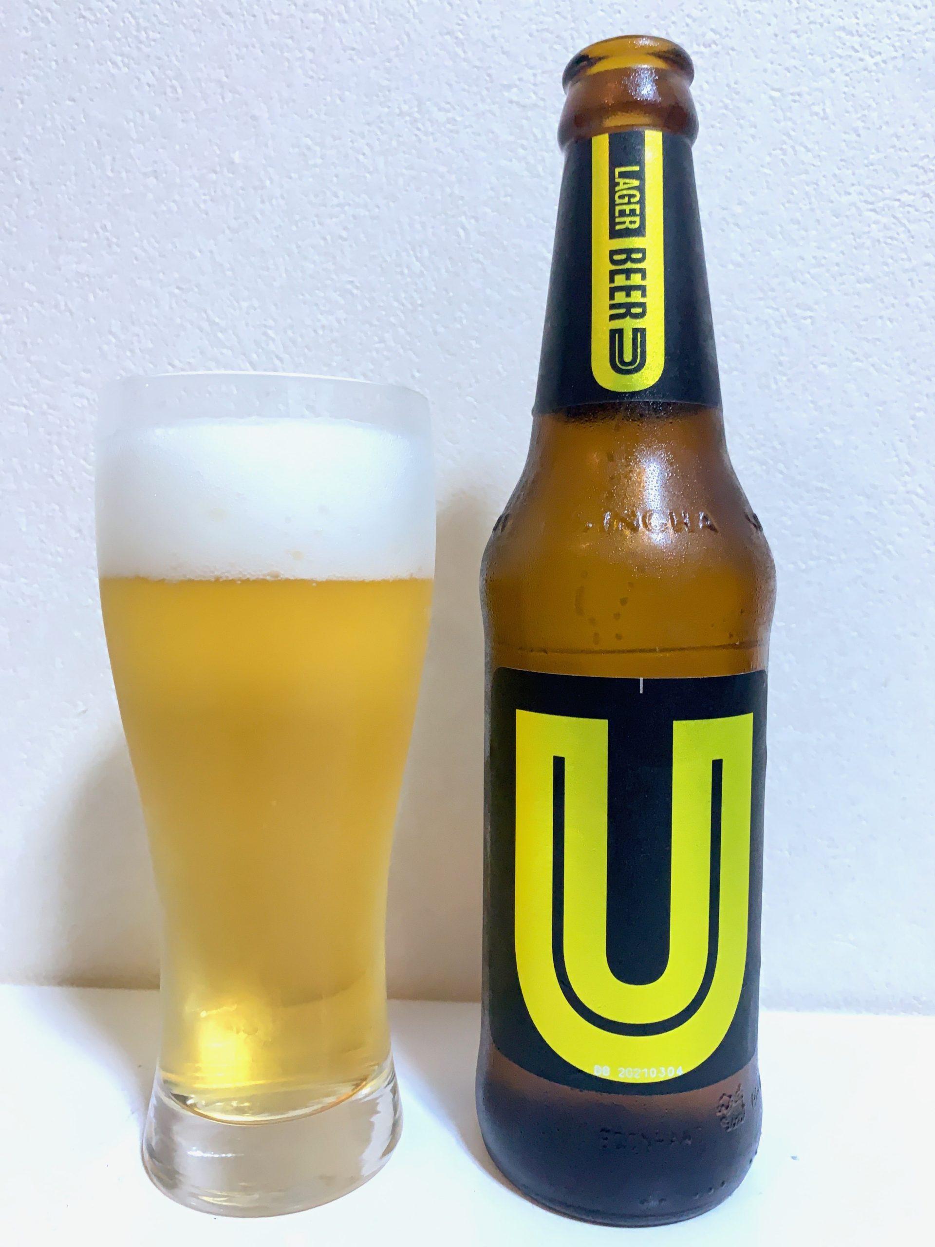 U BEER(ユービール)