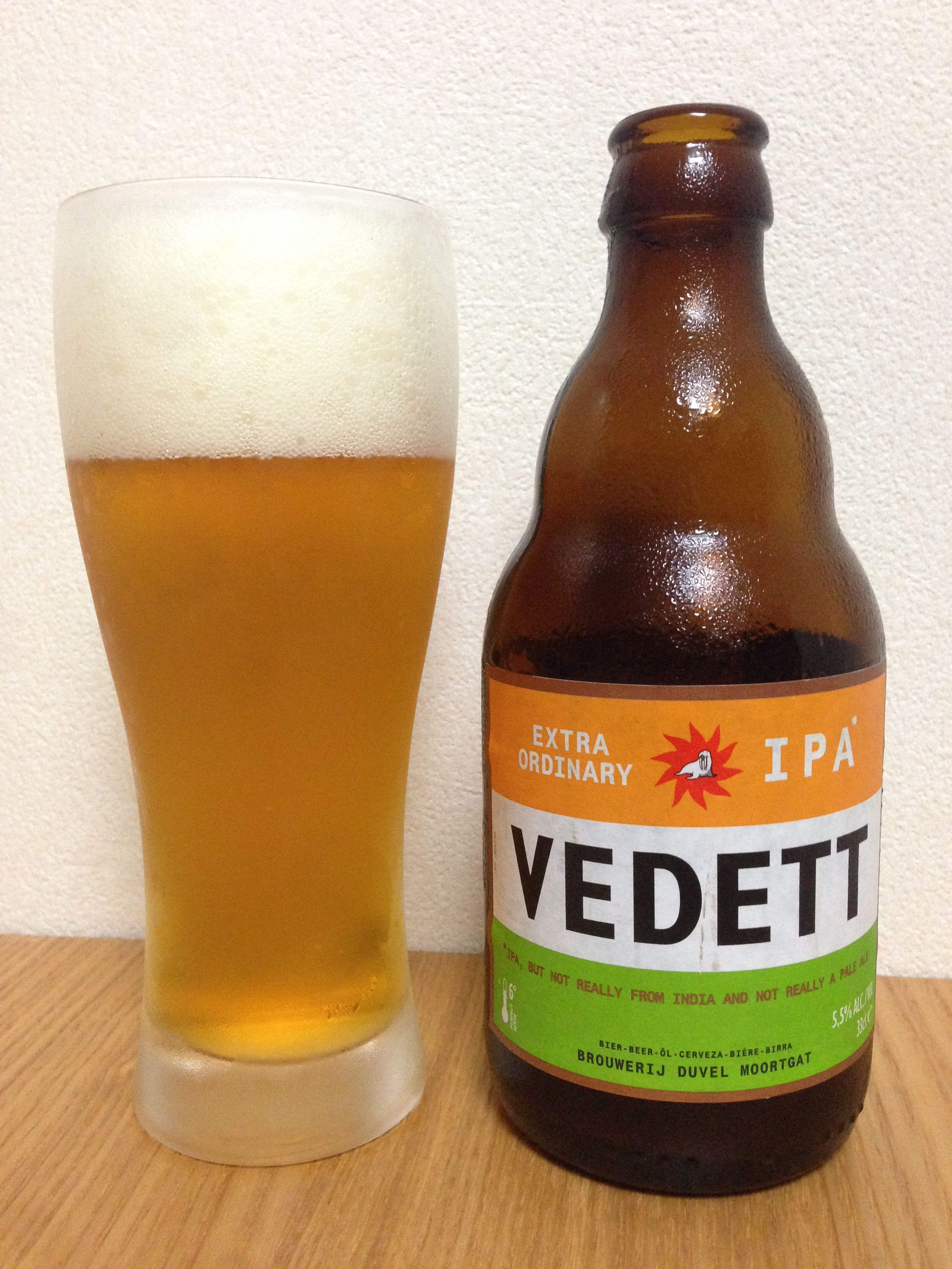 VEDETT EXTRA IPA(ヴェデット エクストラ IPA)